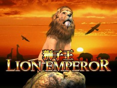 Lion Emperor slotmachines77.com Spadegaming 1/5