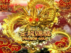 Dragon Gold slotmachines77.com Spadegaming 1/5